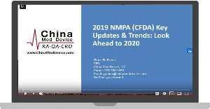 2019 NMPA (CFDA) Key Updates & Trends: Look Ahead to 2020