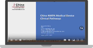 2021 New Updates: China NMPA Medical Device Clinical Pathways