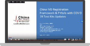 China IVD Registration Pitfalls and COVID-19 Test Kit Updates